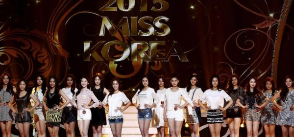 Miss Korea, è Lee Min-Ji la piu' bella