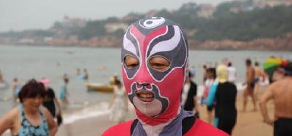 facekini in Cina